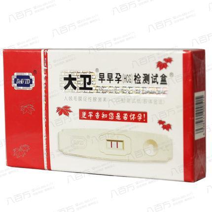 大卫早早孕(HCG)检测试盒 1支装试盒验孕棒