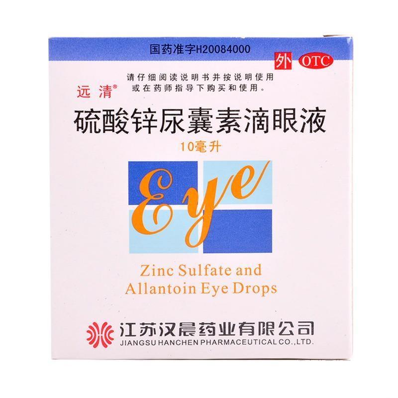 硫酸鋅尿囊素滴眼液
