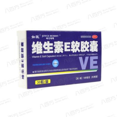 維生素E軟膠囊