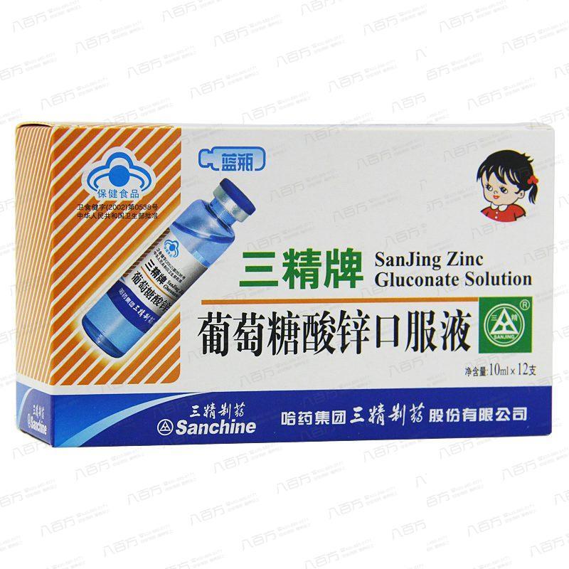 三精牌葡萄糖酸鋅口服液  10ml*12支盒