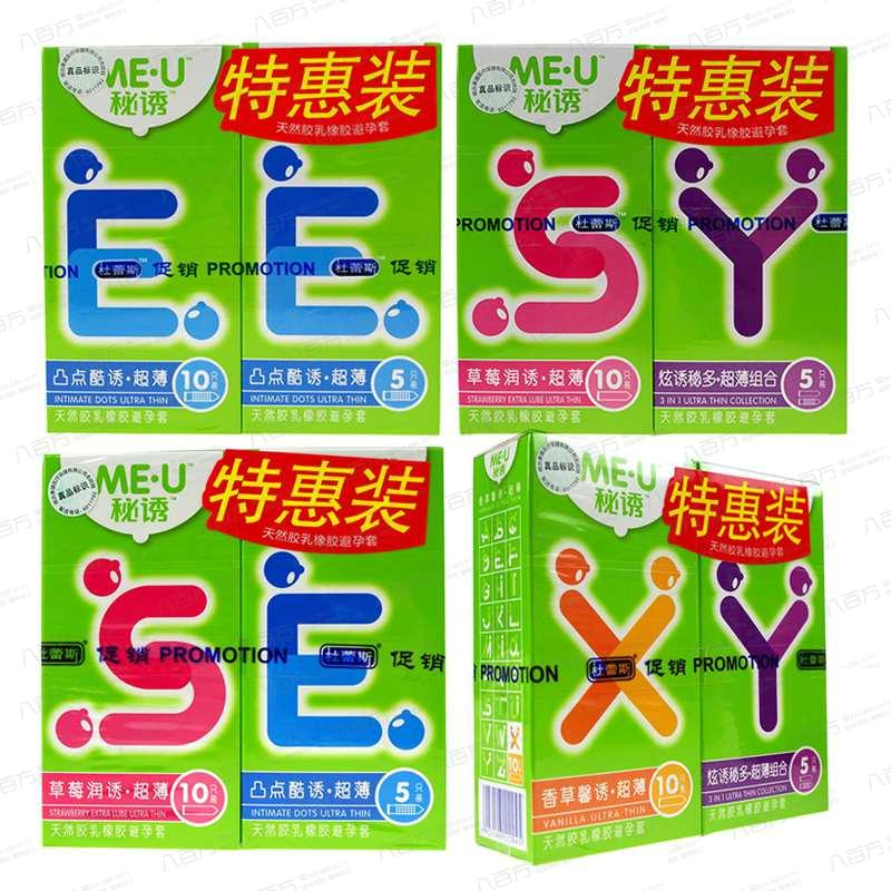 Durex武松娱乐 秘诱系列天然胶乳避孕套