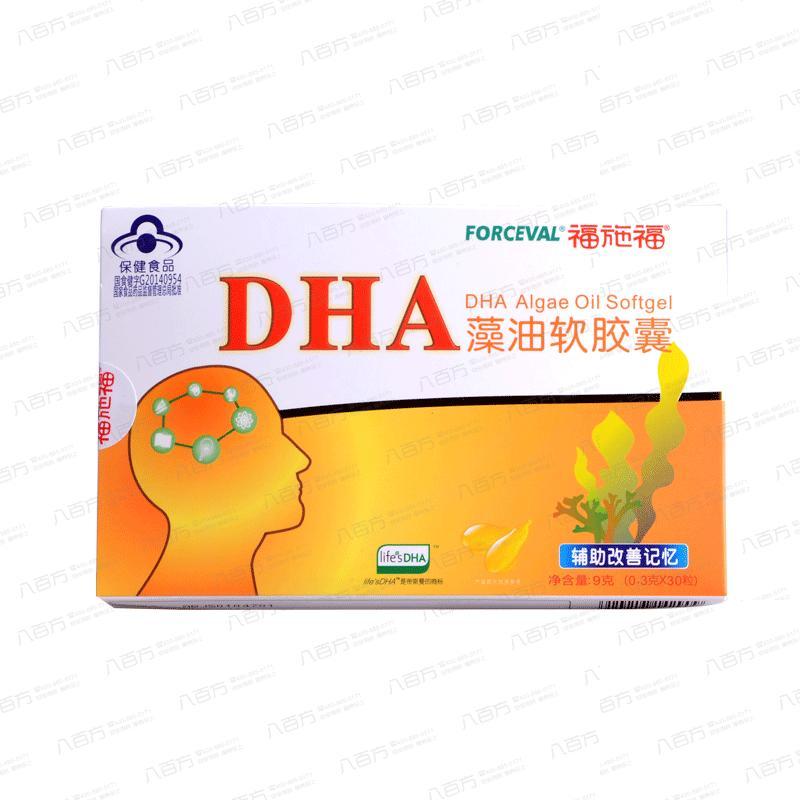 福施福DHA藻油软胶囊  0.3g*30粒盒