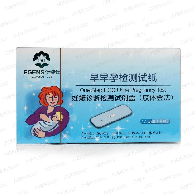 人绒毛膜促性腺激素检测试纸(胶体金法)伊健仕