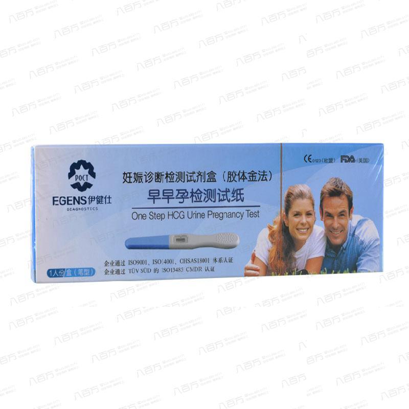 人绒毛膜促性腺激素检测试纸(胶体金)(伊健仕)