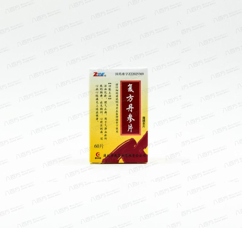 复方丹参片