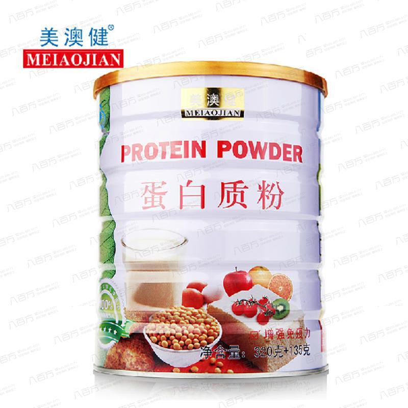 蛋白质粉  320g+135g