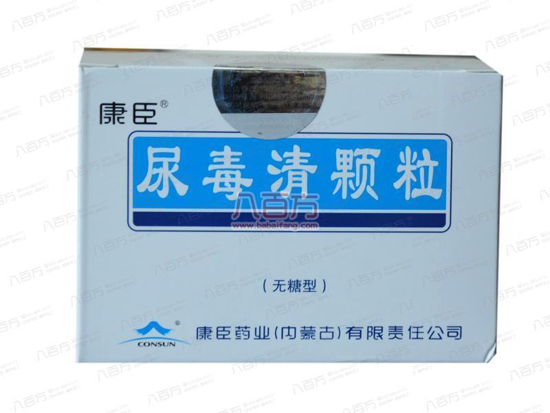 尿毒清颗粒(无糖)