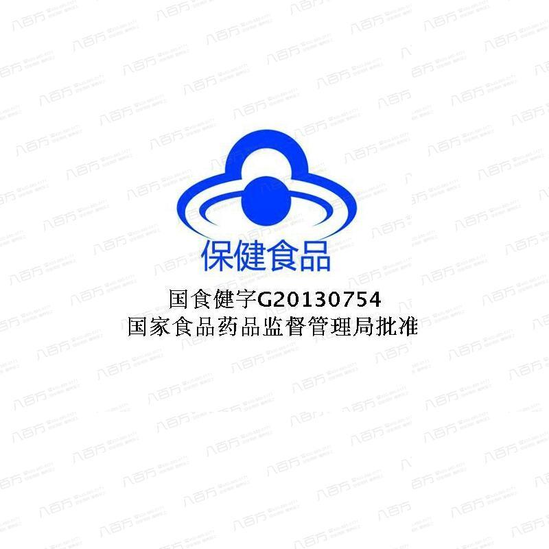 湯臣倍健 多種維生素礦物質片(孕婦型)1.24克片×90片