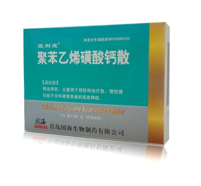 聚苯乙烯磺酸鈣散