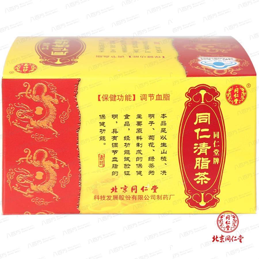 同仁堂牌 同仁清脂茶 纯中药配方 调节血脂 安全健康