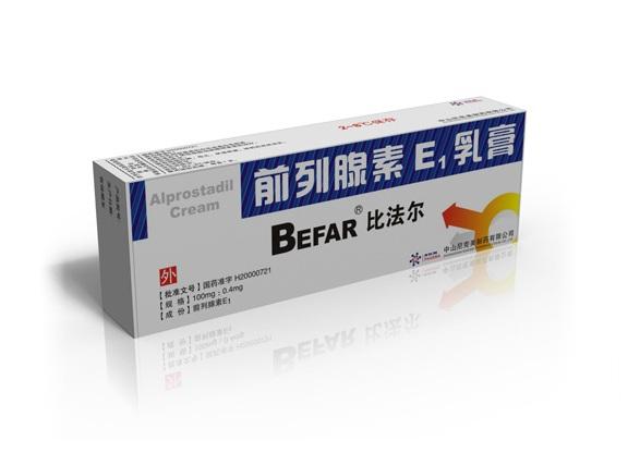 [比法尔]前列腺素E1乳膏