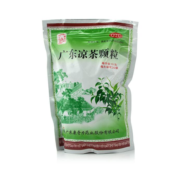 广东凉茶颗粒