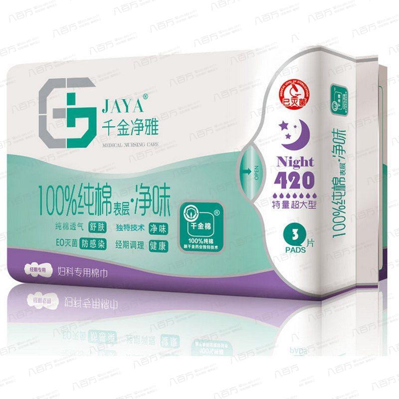 千金凈雅 婦科專用衛生巾