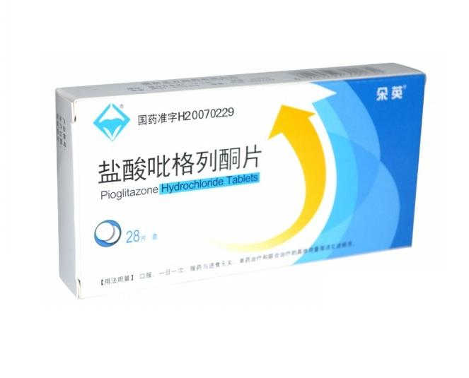 朵英 鹽酸吡格列酮片