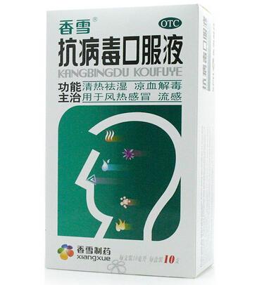 抗病毒口服液能长期服用吗