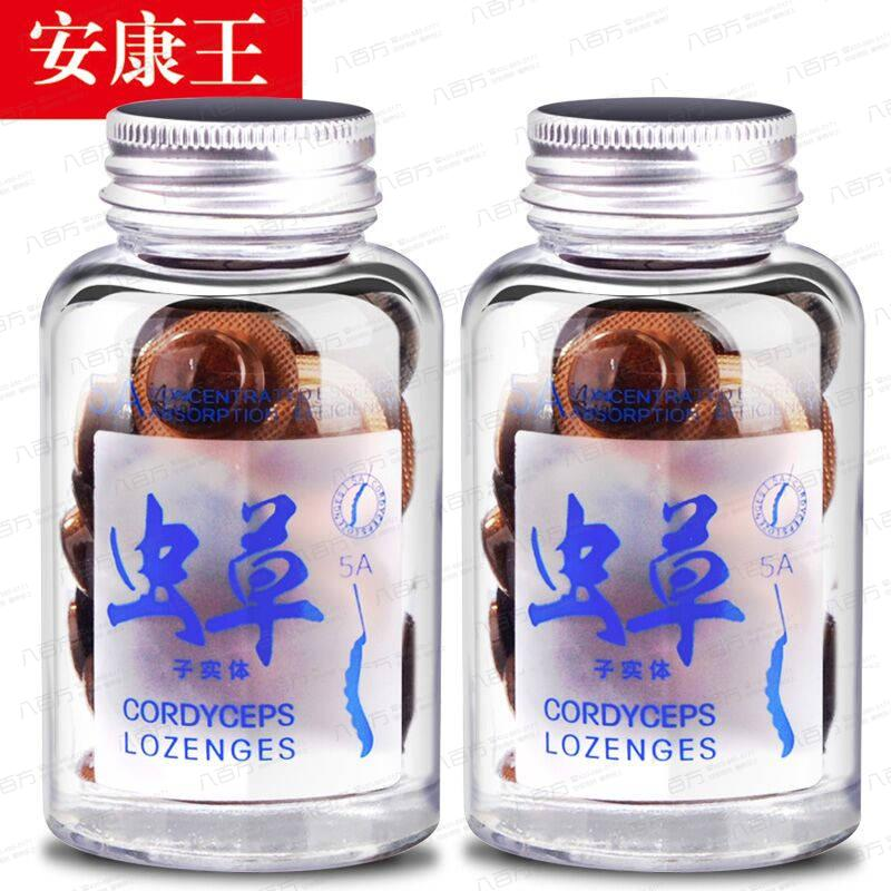 安康王 虫草含片北冬虫夏草礼盒装(0.5g片*40片瓶*2)