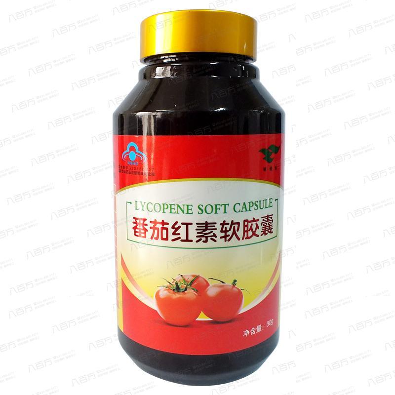 绿健园 番茄红素软胶囊 0.5g粒*60粒