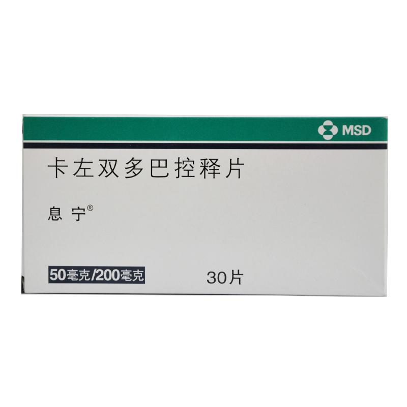 广州善邻药业