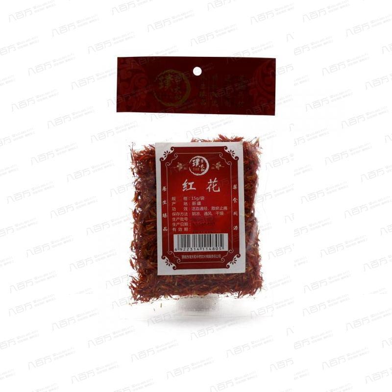 红花(璞太和)