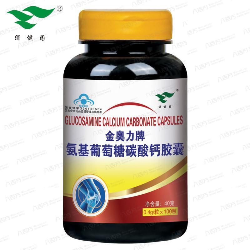 绿健园 金奥力牌氨基葡萄糖碳酸钙胶囊