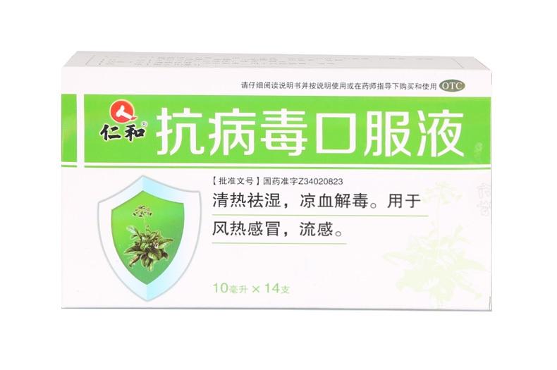 【东盛】抗病毒口服液