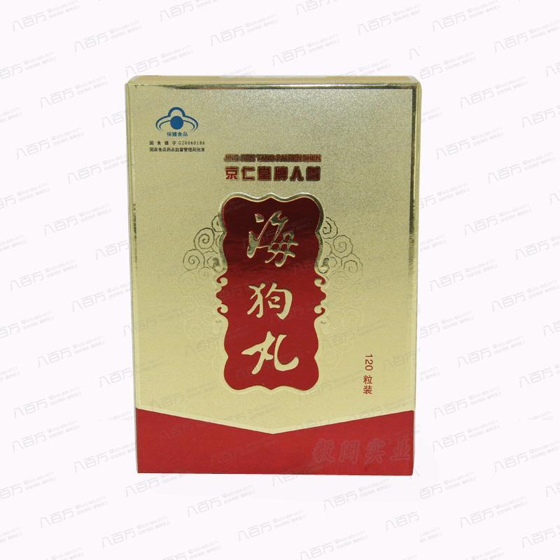 京仁堂牌人参海狗丸0.2g*120丸瓶