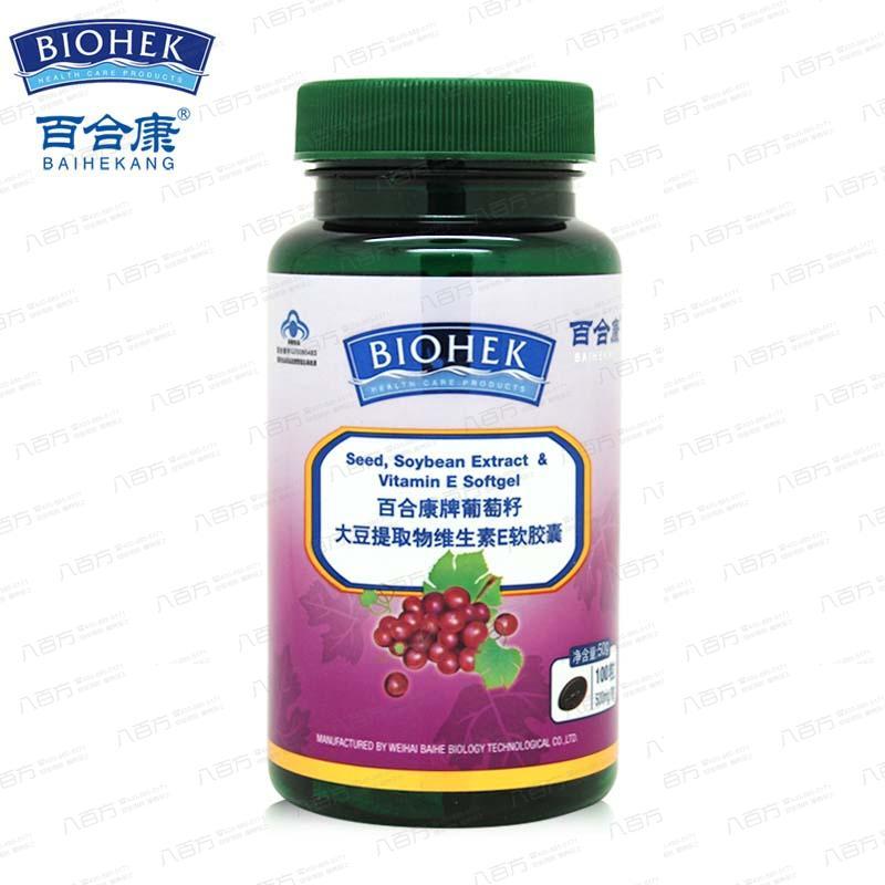 百合康葡萄籽大豆提取物维生素E软胶囊 祛黄褐斑 500mgx100粒