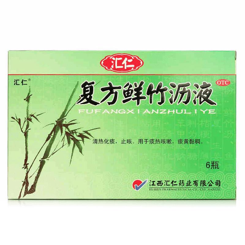 复方鲜竹沥液