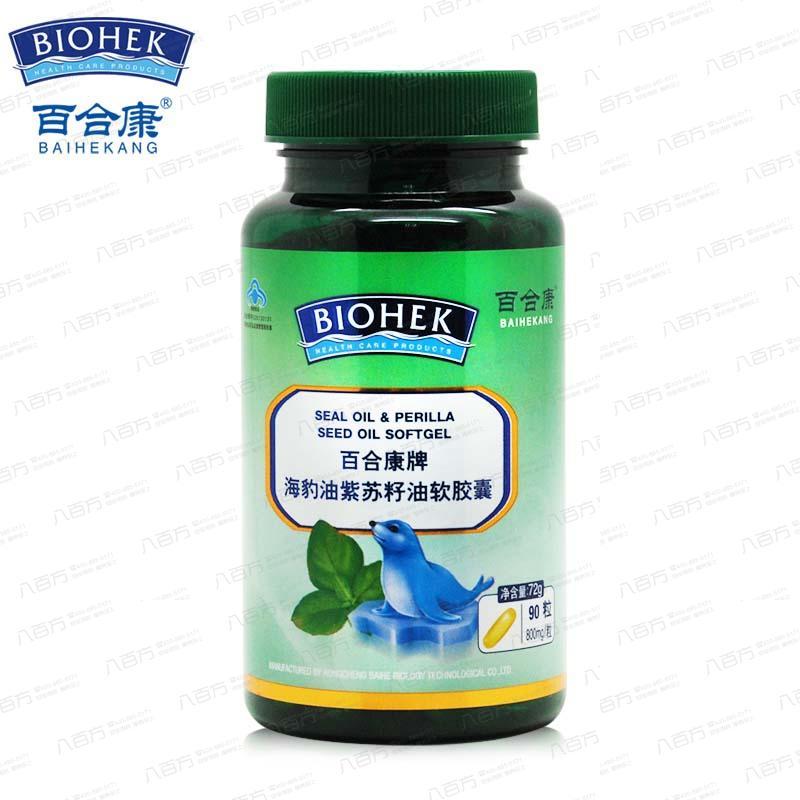 百合康海豹油紫苏籽油软胶囊
