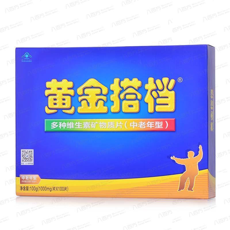 黄金搭档牌多种武松娱乐矿物质片(中老年型)