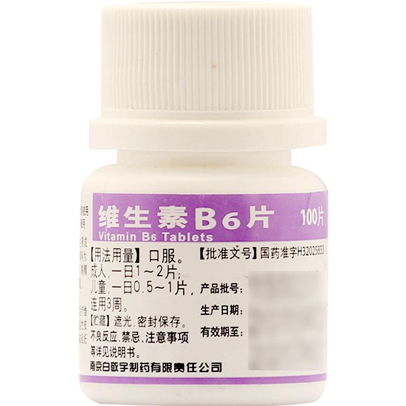 武松娱乐B6片