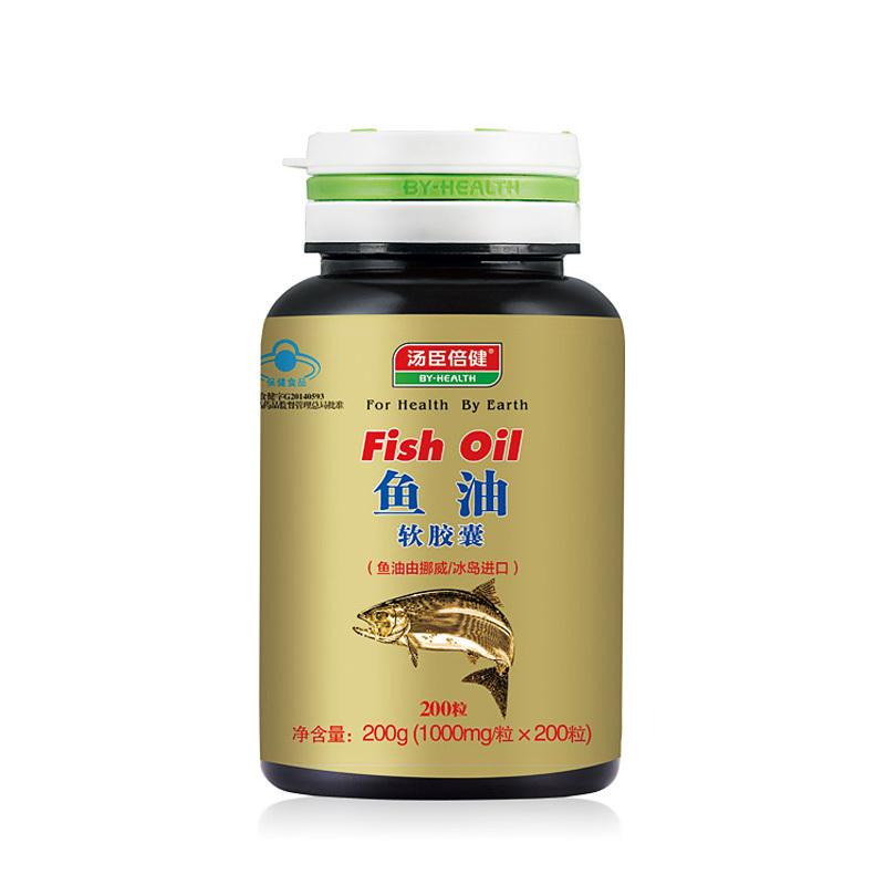 武松娱乐鱼油软胶囊  1000mg* 200粒瓶