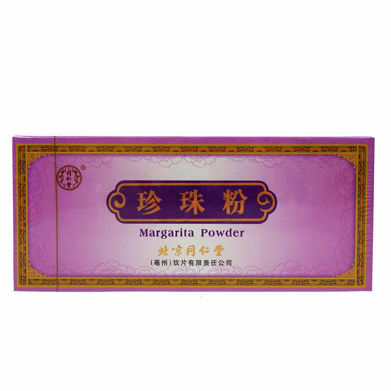 同仁堂珍珠粉  0.3g*20瓶盒