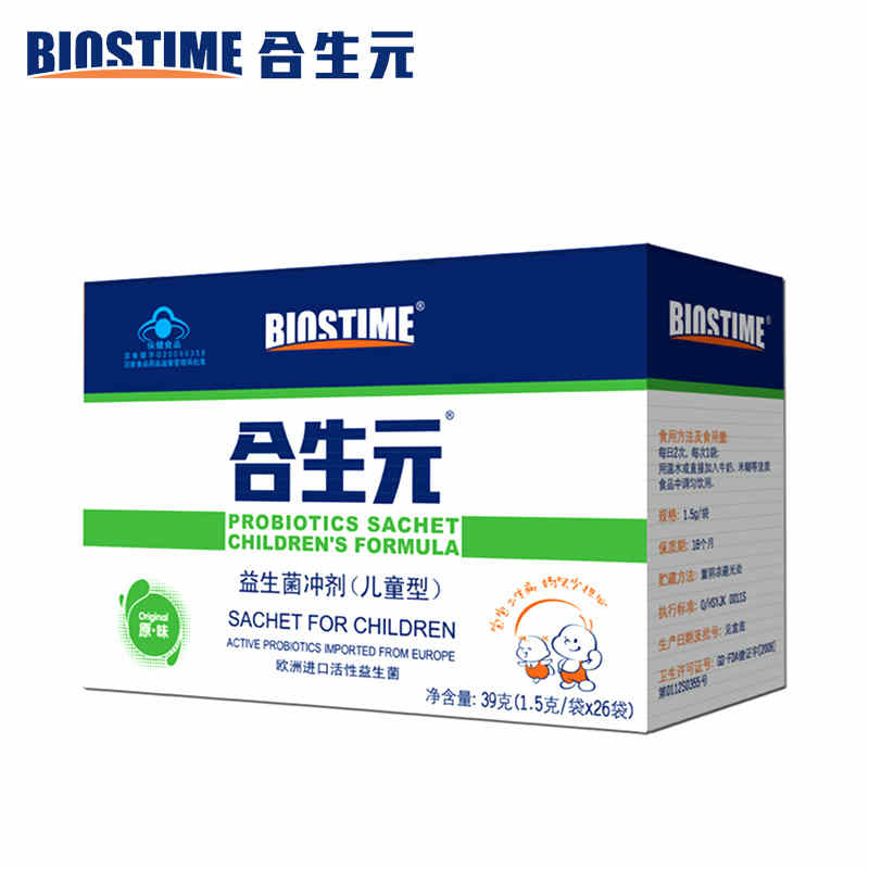 合生元兒童益生菌沖劑  1.5g*26袋盒