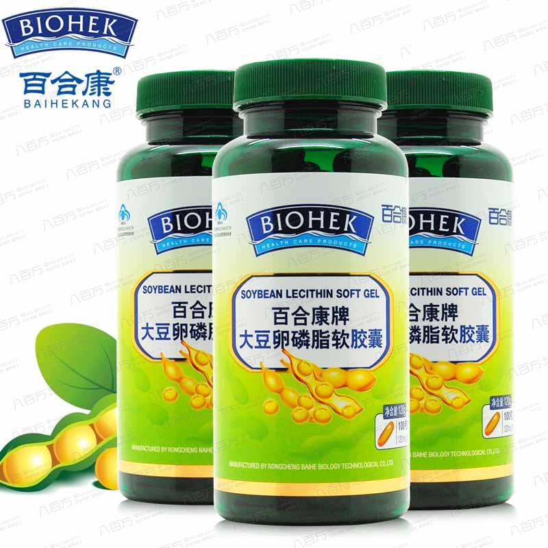 量贩装 百合康大豆卵磷脂软胶囊 辅助降血脂 1.2g*100粒*3瓶