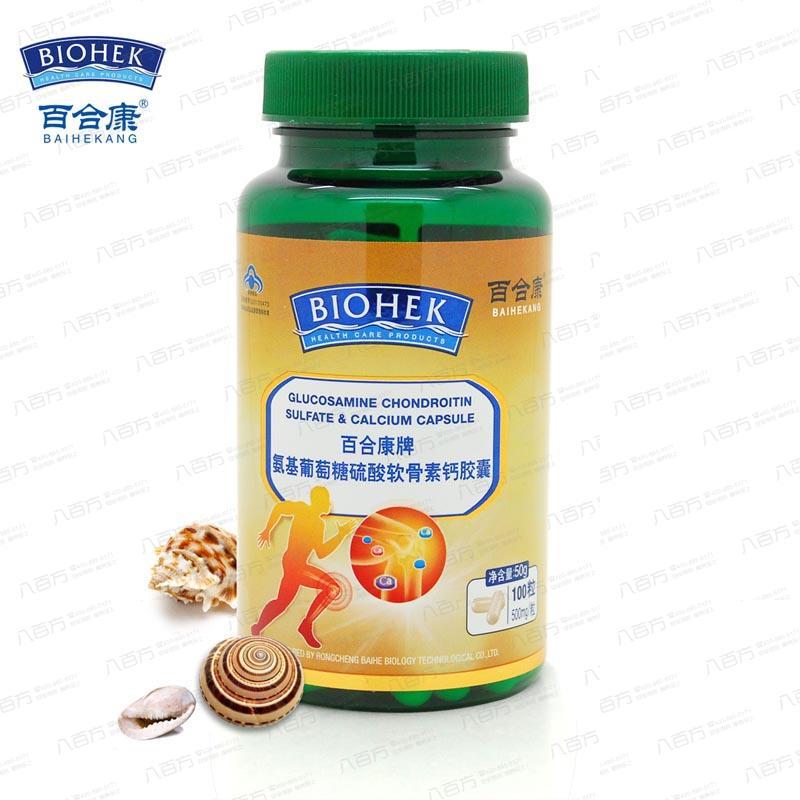 百合康氨基葡萄糖硫酸软骨素钙胶囊