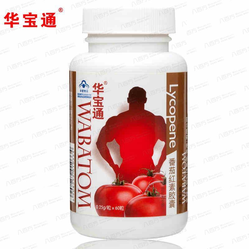 华宝通 西红为生牌番茄红素胶囊