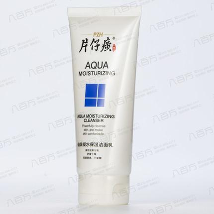 片仔癀仙泉凝水保湿洁面乳P301