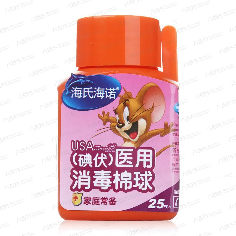 海氏海诺 碘伏消毒棉球HN-002(碘伏) 25个