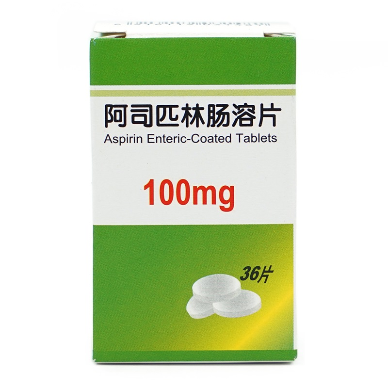 阿司匹林腸溶片