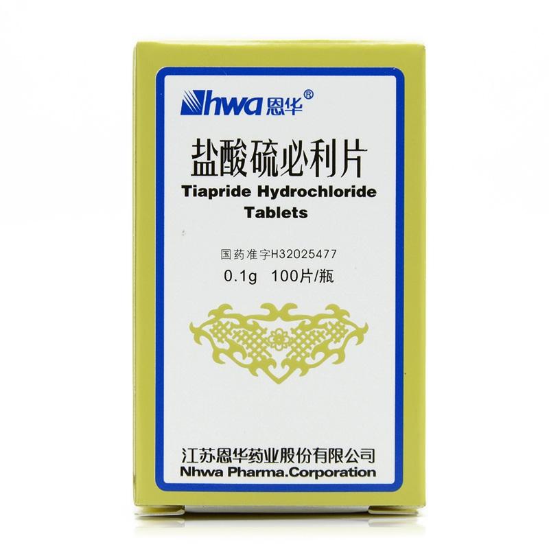 鹽酸硫必利片