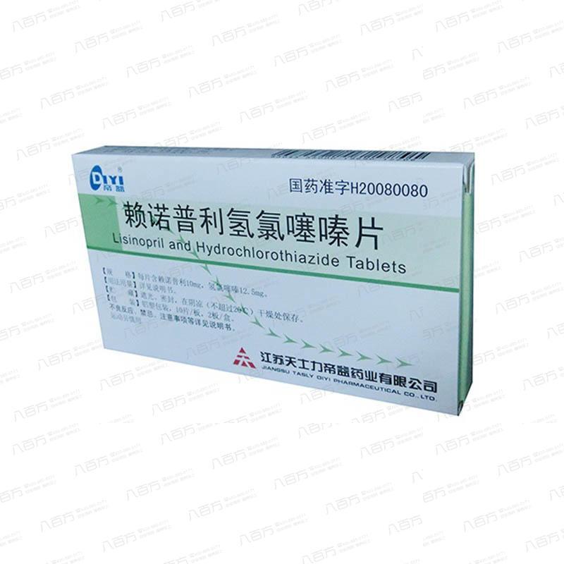赖诺普利氢氯噻嗪片