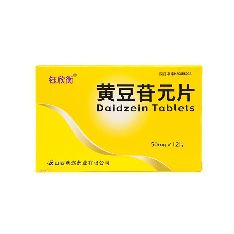 黄豆苷元片