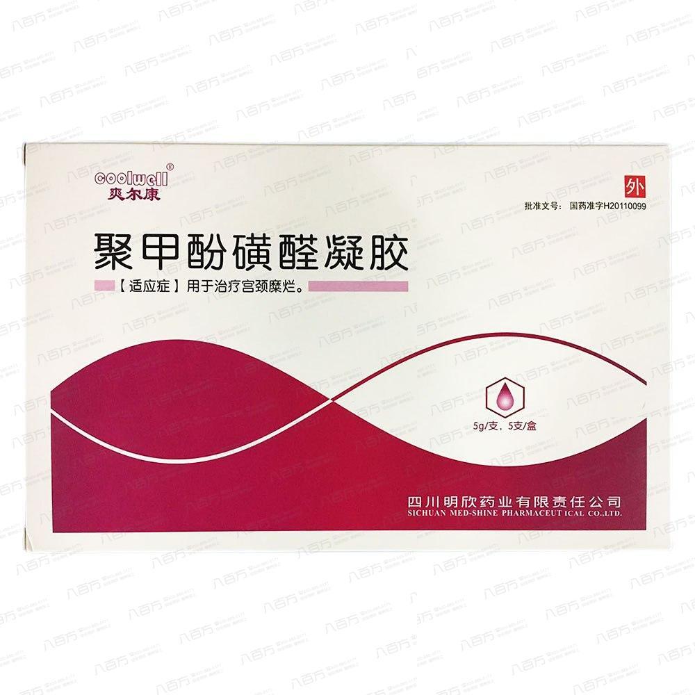 聚甲酚磺醛凝胶