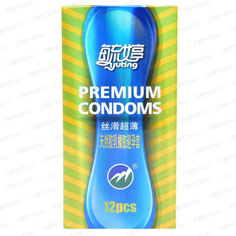 毓婷避孕套丝滑超薄12只安全套男女用高潮刺激润滑