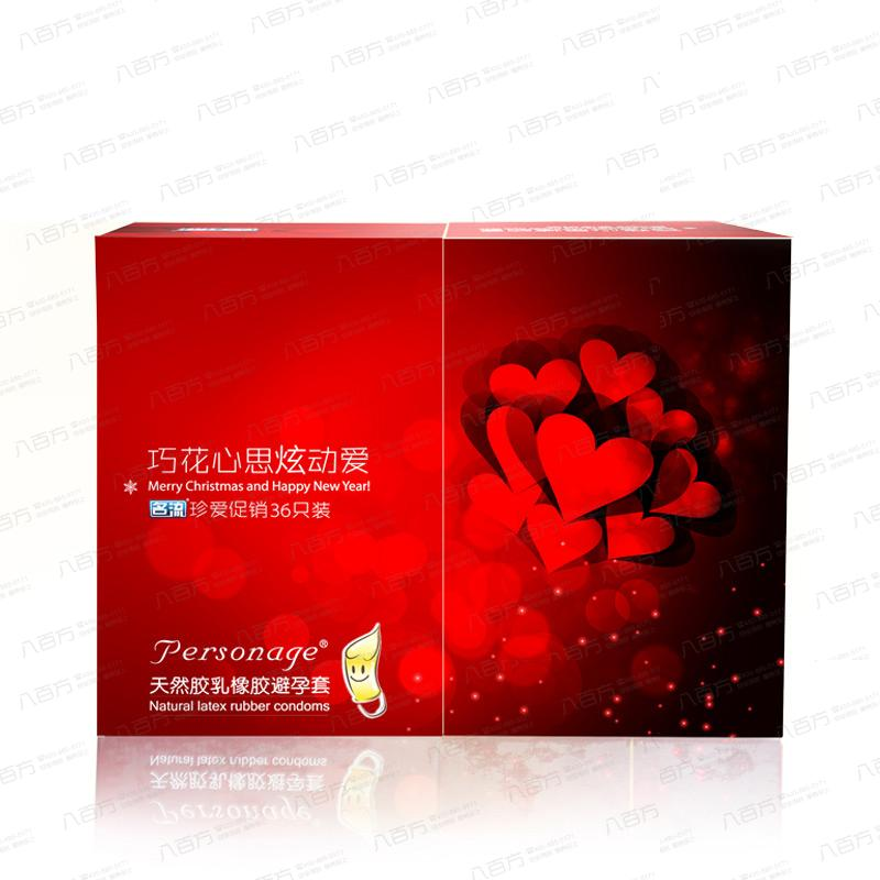名流避孕套至薄002 12、活力螺纹12、动感颗粒12 加赠26片名邦湿巾