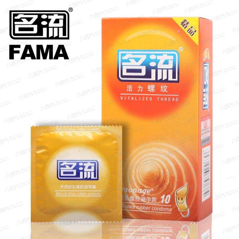 名流避孕套活力螺纹普通52mm10只柠檬