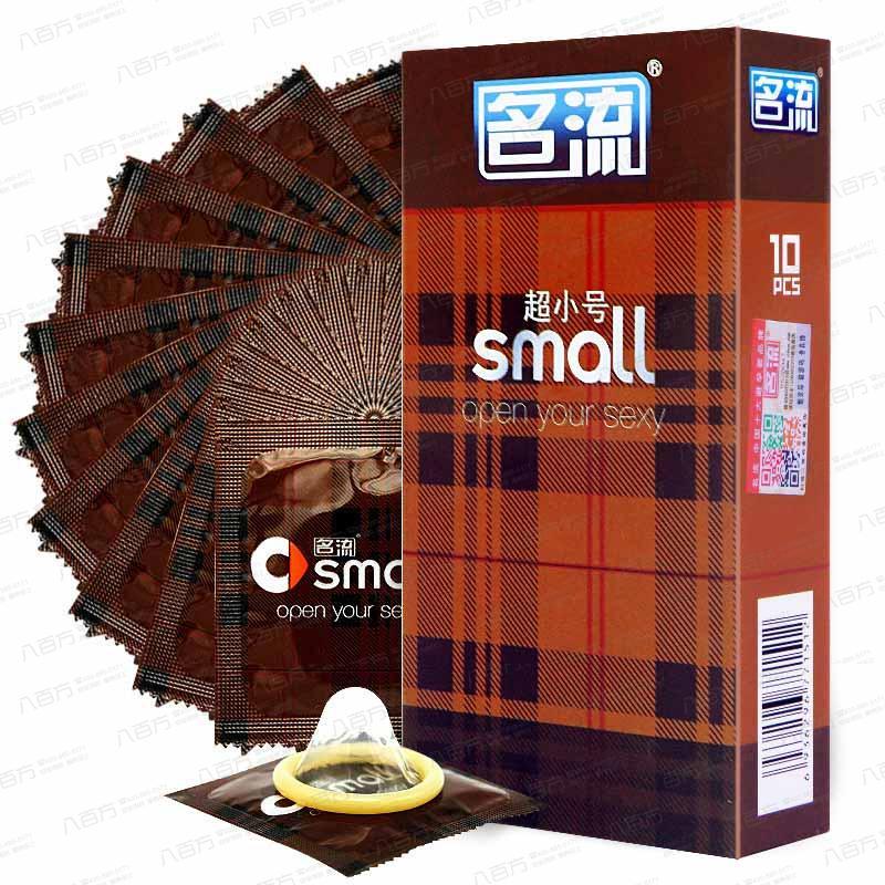 名流避孕套small超小号光面普通45mm