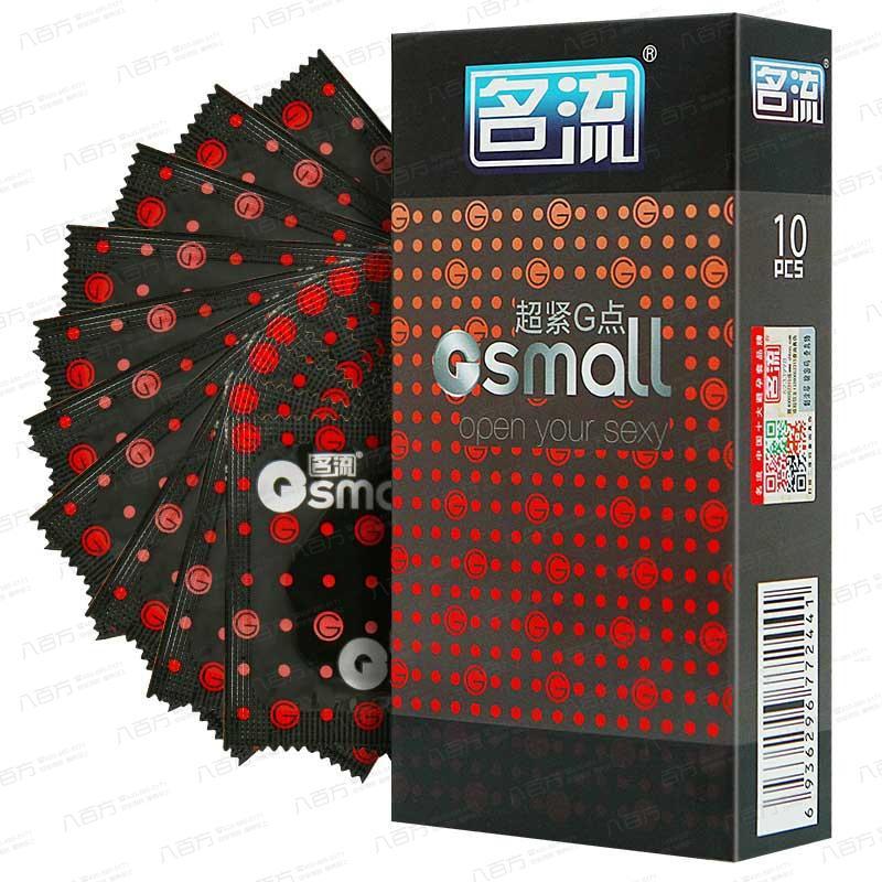 名流避孕套small G点 45mm