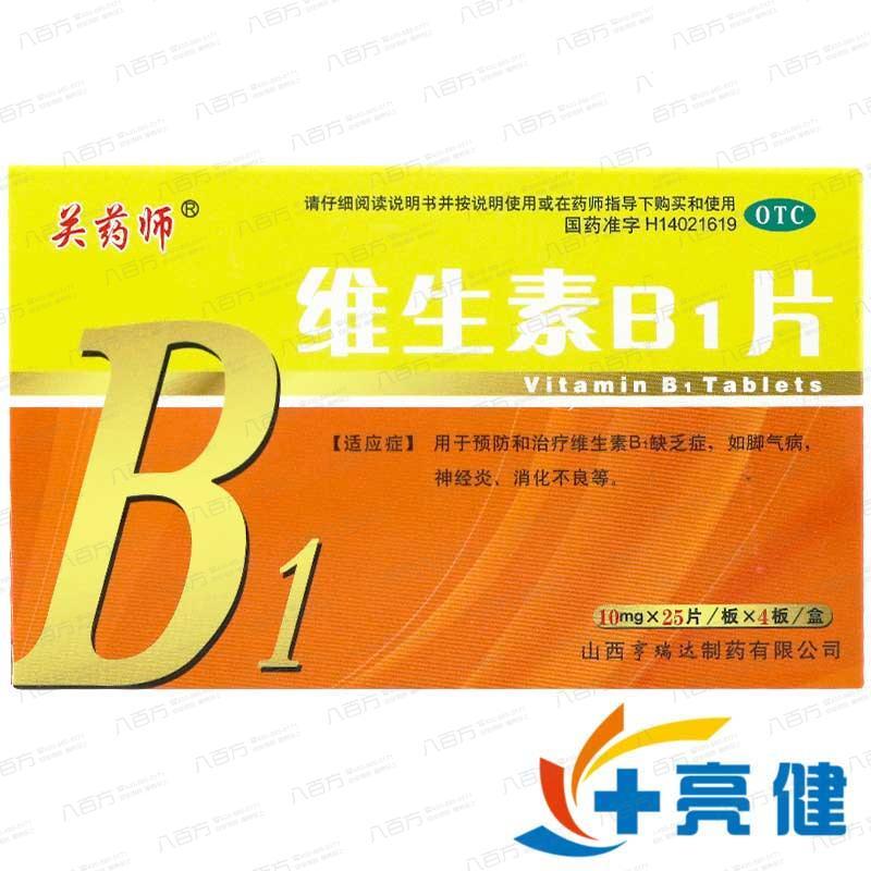 武松娱乐B1片